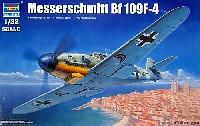 トランペッター1/32 エアクラフトシリーズメッサーシュミット Bf109F-4