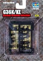 G36K/KE