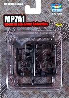 トランペッター1/35 ウェポンシリーズMP7A1