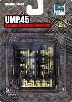 トランペッター1/35 ウェポンシリーズUMP.45