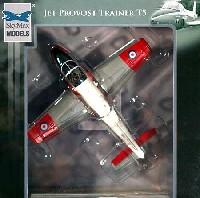ジェット プロボスト トレーナー T5 XW289