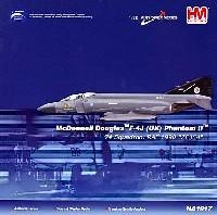 F-4J(UK) ファントム 2 イギリス空軍 ZE354 (1990年)