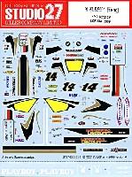 スタジオ27バイク オリジナルデカールホンダ 212V LCR 2009 #14 ランディ・デ・ピュニエ 日本、スペイン、カタロニア、オランダ、他GP仕様