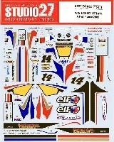 スタジオ27バイク オリジナルデカールホンダ RC212V LCR #14 ランディ・ド・プニエ 2009年 フランスGP仕様
