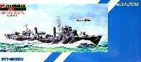 日本海軍 橘型 駆逐艦 柿