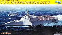 サイバーホビー1/700 Modern Sea Power Series現用アメリカ海軍 沿海域戦闘艦 インディペンデンス LCS-2