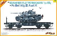 サイバーホビー1/35 AFVシリーズ (Super Value Pack)WW.2 ドイツ軍 3号指揮戦車K型 /4軸平積貨車