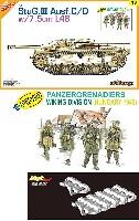 サイバーホビー1/35 AFVシリーズ (Super Value Pack)ドイツ軍 3号突撃砲 C/D型 w/7.5cm L48 (ザウコフ型防盾付)