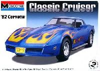 レベル/モノグラムカーモデル'82 コルベット (クラッシック クルーザー)