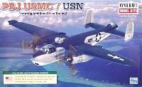 ミニクラフト1/144 軍用機プラスチックモデルキット米海兵隊/米海軍 PBJ ミッチェル