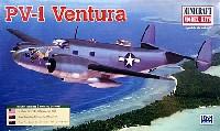 PV-1 ベンチュラ
