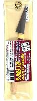 シモムラアレックハイパーカットソーハイパーカットソー 0.1 PRO-S