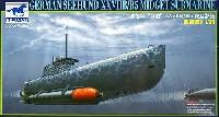 ドイツ Uボート XXVIIB型 ゼーフント小型潜水艇