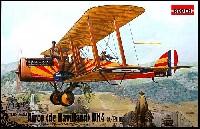 デ・ハビランド DH4 プーマエンジン搭載型 複座爆撃機