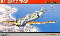 エデュアルド1/32 エアクラフトキット オレンジラインメッサーシュミット Bf109E-7 Trop
