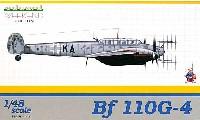 エデュアルド1/48 ウィークエンド エディションメッサーシュミット Bf110G-4