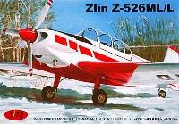 AZ model1/72 エアクラフト プラモデルズリン Z-526ML/L