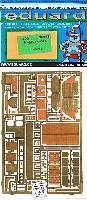 エデュアルド1/35 AFV用 エッチング (36-×・35-×)4号対空戦車 オストヴィント用 エッチングパーツ (ドラゴン対応)
