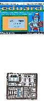 エデュアルド1/72 エアクラフト用 エッチング (72-×)Bae ニムロッド用  内・外装 エッチングパーツ (エアフィックス対応)