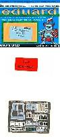 エデュアルド1/32 エアクラフト用 カラーエッチング 接着剤付 (32-×)EF-2000 ユーロファイター タイフーン 単座型 インテリアセット エッチングパーツ (接着剤付) (レベル対応)