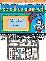 エデュアルド1/72 航空機 ズーム 計器盤/シートベルトBae ニムロッド用 インテリア エッチングパーツ (エアフィックス対応)