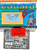 エデュアルド1/32 エアクラフト用 カラーエッチング ズーム (33-×)EF-2000 ユーロファイター タイフーン 単座型用 インテリア エッチングパーツ (接着剤付) (レベル対応)