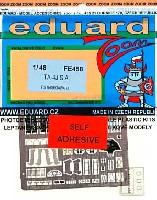 エデュアルド1/48 エアクラフト カラーエッチング ズーム (FE-×)TA-4J スカイホーク用 計器盤・シートベルト エッチングパーツ (接着剤付) (ハセガワ対応)