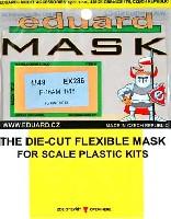 エデュアルド1/48 エアクラフト用 エデュアルド マスク (EX-×)F-16AM ファイティングファルコン用 マスキングシート (キネテック対応)