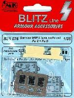 WW2 ドイツ戦車 車載無線機セット (Fu2 + Fu5)