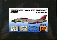 F-14D トムキャット VF-31 トムキャッターズ セット