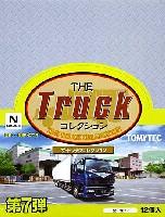 トミーテックザ・トラックコレクションザ・トラックコレクション 第7弾 (1BOX)