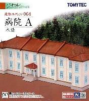 病院 A (木造)