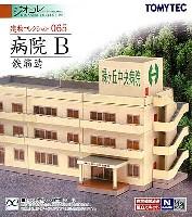 病院 B (鉄筋造)