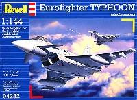 レベル1/144 飛行機ユーロファイター タイフーン (単座型)