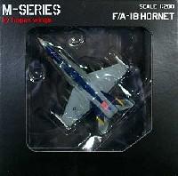 F/A-18C ホーネット VFA-192 ゴールデンドラゴンズ NF300