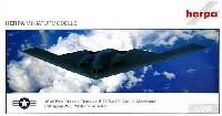 ヘルパherpa Wings (ヘルパ ウイングス)B-2A スピリット アメリカ空軍 第509爆撃航空団 Spirit of Mississippi
