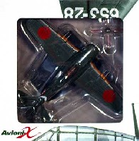 Avioni-Xダイキャスト製完成品モデル川崎 N1K2-J 紫電改 第343海軍航空隊 戦闘第407飛行隊 松山基地 昭和20年