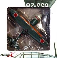 Avioni-Xダイキャスト製完成品モデル三菱 F1M2 零式観測機 海軍第951航空隊 昭和20年