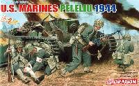 アメリカ海兵隊 ペリリュー 1944