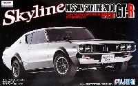 ケンメリ スカイライン 2000GT-R (KPGC110) ケンメリ GT-R デラックス