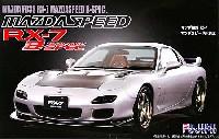 マツダ FD3S RX-7 マツダスピード B-SPEC