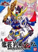 バンダイSDガンダム 三国伝 (Brave Battle Warriors)真 龍装 劉備ガンダム (しん りゅうそう りゅうびがんだむ)