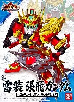 バンダイSDガンダム 三国伝 (Brave Battle Warriors)真 雷装 張飛ガンダム (しん らいそう ちょうひがんだむ)