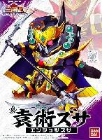 バンダイSDガンダム 三国伝 (Brave Battle Warriors)真 袁術ズサ (しん えんじゅつ ずさ)