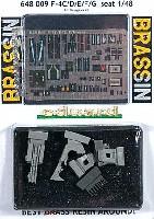 エデュアルド1/48 BRASSINF-4C/D/E/F/G ファントム2 イジェクションシート