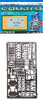 エデュアルド1/48 エアクラフト用 エッチング (48-×)E-2C ホークアイ用 外装 エッチングパーツ (キネテック対応)