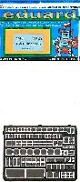 エデュアルド1/48 エアクラフト用 エッチング (48-×)E-2C ホークアイ用 機体パネル エッチングパーツ (キネテック対応)