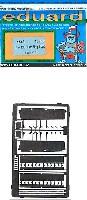エデュアルド1/48 エアクラフト用 エッチング (48-×)Fw190D用 ランディング・フラップ エッチングパーツ (エデュアルド)