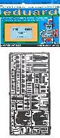 エデュアルド1/48 エアクラフト用 エッチング (48-×)Fw190D-9用 外装 エッチングパーツ (エデュアルド対応)