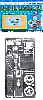 エデュアルド1/48 エアクラフト用 エッチング (48-×)F-15E ストライクイーグル用 外装 エッチングパーツ (アカデミー対応)